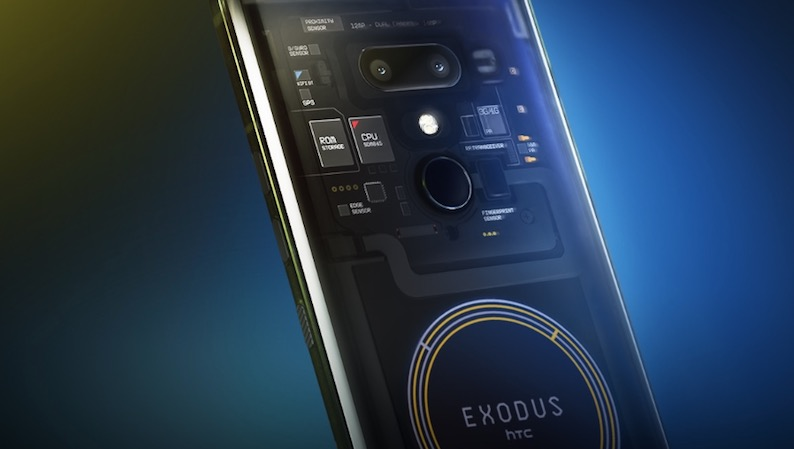 exodus htc web